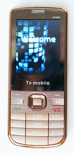 Nokia-6700-TV-Gold